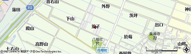 愛知県西尾市行用町(荒子)周辺の地図
