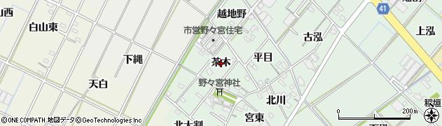 愛知県西尾市野々宮町(茶木)周辺の地図