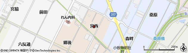 愛知県西尾市吉良町小牧(宮西)周辺の地図