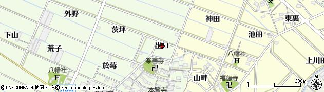 愛知県西尾市行用町(出口)周辺の地図