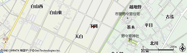 愛知県西尾市斉藤町(下縄)周辺の地図