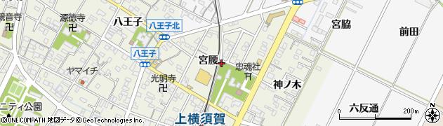 愛知県西尾市吉良町上横須賀(宮腰)周辺の地図