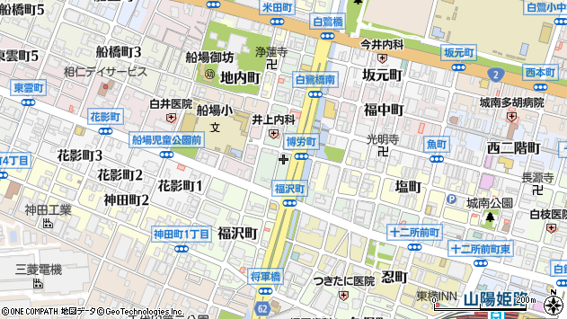 〒670-0906 兵庫県姫路市博労町の地図