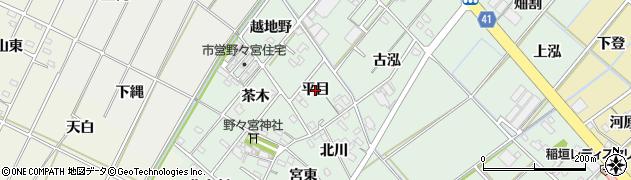 愛知県西尾市野々宮町(平目)周辺の地図