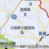 大阪府枚方市長尾西町