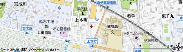 愛知県蒲郡市上本町周辺の地図