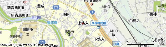 愛知県豊川市国府町(上坊入)周辺の地図