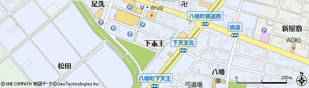 愛知県豊川市八幡町(下天王)周辺の地図