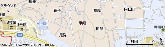 愛知県蒲郡市西迫町(平畑)周辺の地図