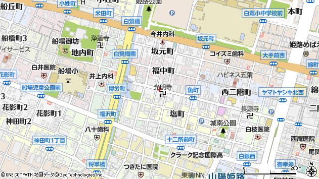 〒670-0905 兵庫県姫路市魚町の地図