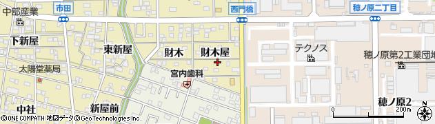 愛知県豊川市市田町(財木屋)周辺の地図