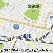 兵庫県姫路市本町155