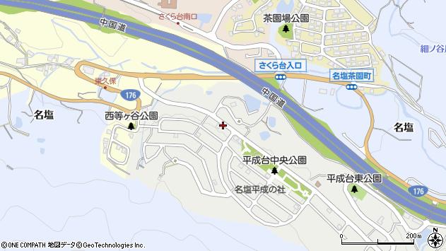 〒669-1145 兵庫県西宮市名塩平成台の地図