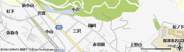 愛知県豊川市御津町豊沢(篠川)周辺の地図