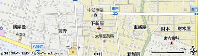 愛知県豊川市市田町(下新屋)周辺の地図
