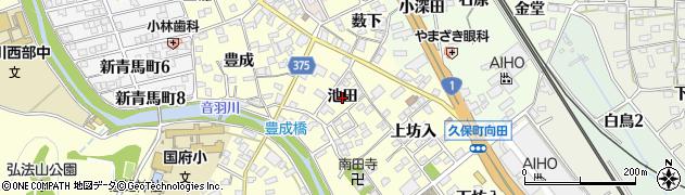愛知県豊川市国府町(池田)周辺の地図