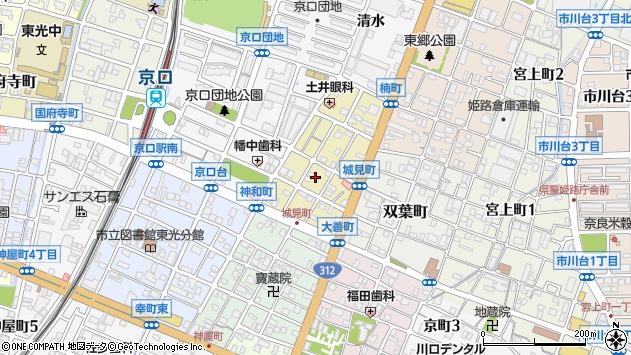 〒670-0831 兵庫県姫路市城見町の地図