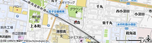 愛知県蒲郡市水竹町(若森)周辺の地図