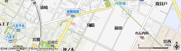 愛知県西尾市吉良町木田(宮脇)周辺の地図