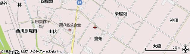 愛知県豊橋市賀茂町(鷺畑)周辺の地図