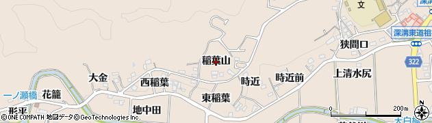 愛知県幸田町(額田郡)深溝(稲葉山)周辺の地図