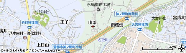 愛知県蒲郡市神ノ郷町(山添)周辺の地図