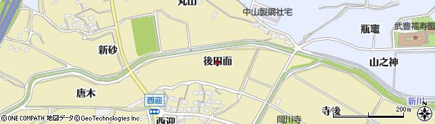 愛知県武豊町(知多郡)冨貴(後田面)周辺の地図