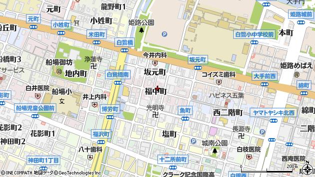 〒670-0017 兵庫県姫路市福中町の地図