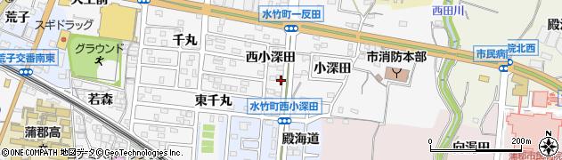 愛知県蒲郡市水竹町(西小深田)周辺の地図