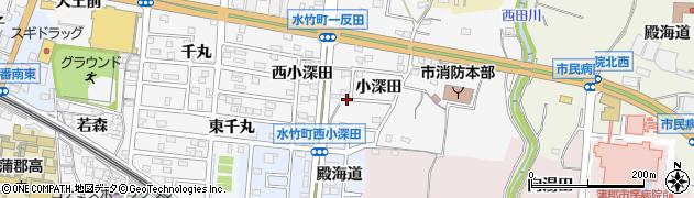愛知県蒲郡市水竹町(小深田)周辺の地図