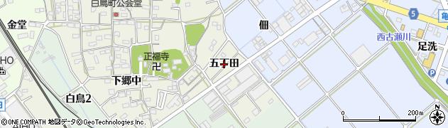 愛知県豊川市白鳥町(五丁田)周辺の地図