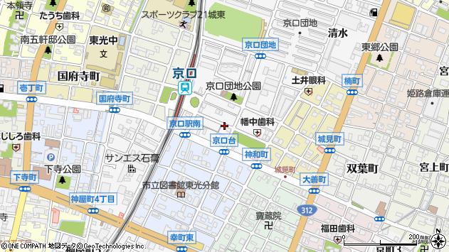 〒670-0845 兵庫県姫路市城東町京口台の地図