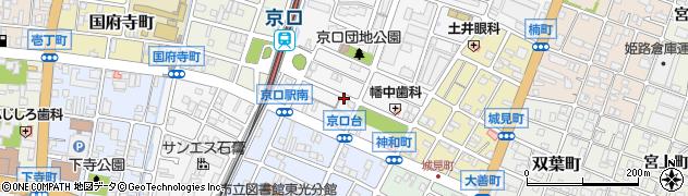 兵庫県姫路市城東町(京口台)周辺の地図