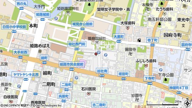 〒670-0015 兵庫県姫路市総社本町の地図