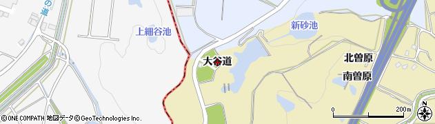 愛知県武豊町(知多郡)冨貴(大谷道)周辺の地図