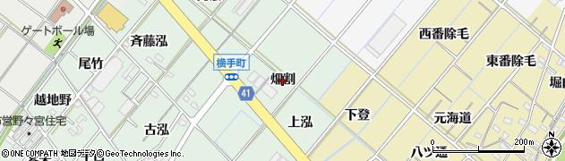 愛知県西尾市横手町(畑割)周辺の地図