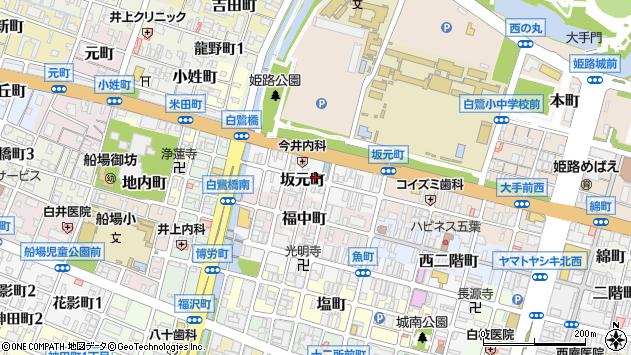 〒670-0016 兵庫県姫路市坂元町の地図