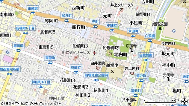 〒670-0048 兵庫県姫路市船橋町の地図