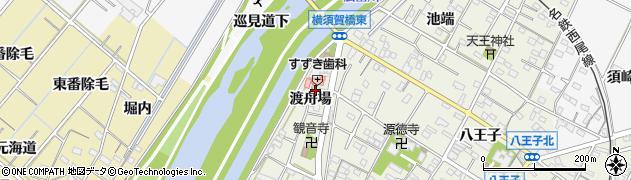 愛知県西尾市吉良町上横須賀(渡舟場)周辺の地図