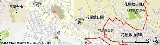 天童禅寺周辺の地図