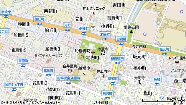 〒670-0044 兵庫県姫路市地内町の地図
