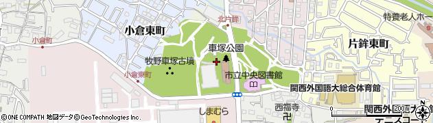 大阪府枚方市車塚周辺の地図