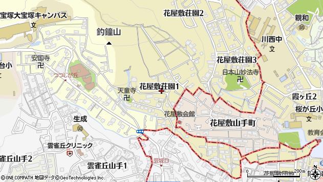 〒665-0802 兵庫県宝塚市花屋敷荘園の地図