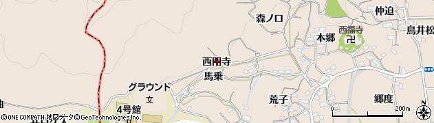 愛知県蒲郡市西迫町(西門寺)周辺の地図