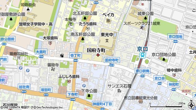 〒670-0852 兵庫県姫路市国府寺町の地図