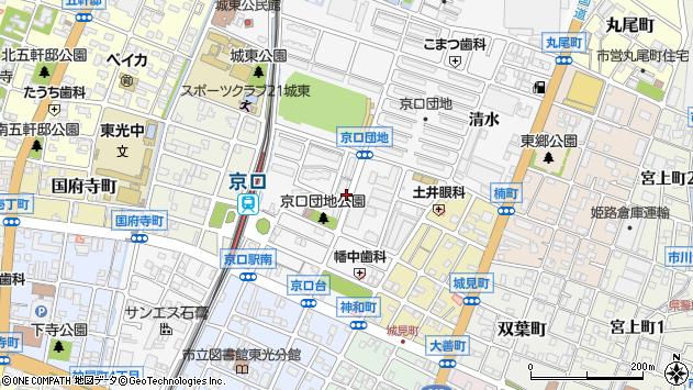 〒670-0844 兵庫県姫路市城東町野田の地図