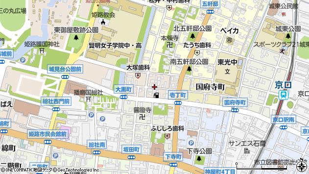 〒670-0853 兵庫県姫路市大黒壱丁町の地図