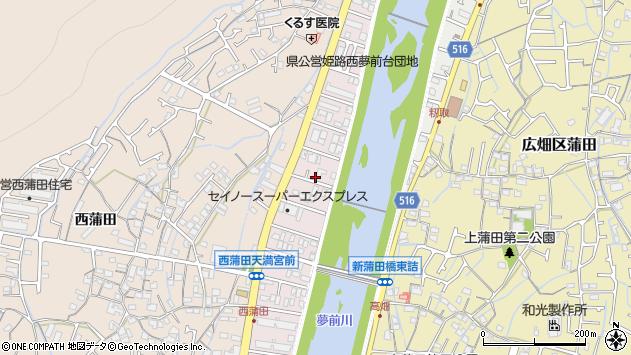 〒671-1103 兵庫県姫路市広畑区西夢前台の地図