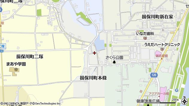 〒671-1612 兵庫県たつの市揖保川町本條の地図