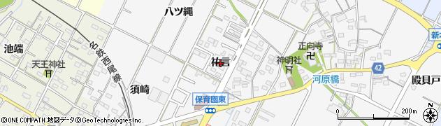 愛知県西尾市吉良町木田(祐言)周辺の地図